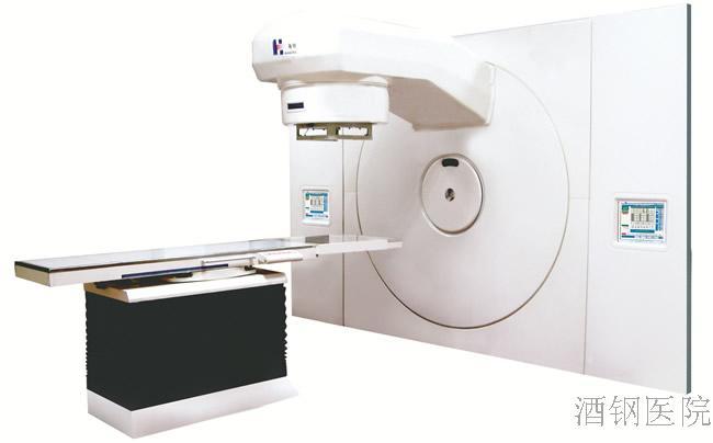 HM-J-16-I型中高能双光子医用电子直线加速器