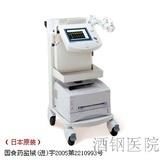 酒钢医院动脉硬化检测仪